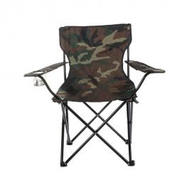 Összecsukható horgász szék