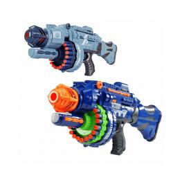 Játékfegyver tölténnyel