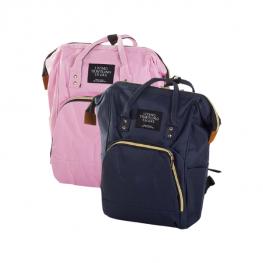 Kismama hátizsák